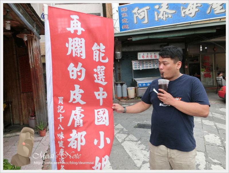 【台南一日遊】依蕾特布丁、藝術街&神農街、18味涼茶