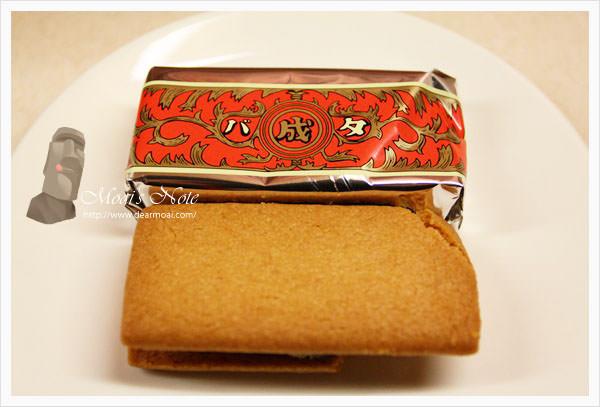 【點心】北海道六花亭奶油三明治蘭姆葡萄乾夾心餅乾~他正式名稱好長溜
