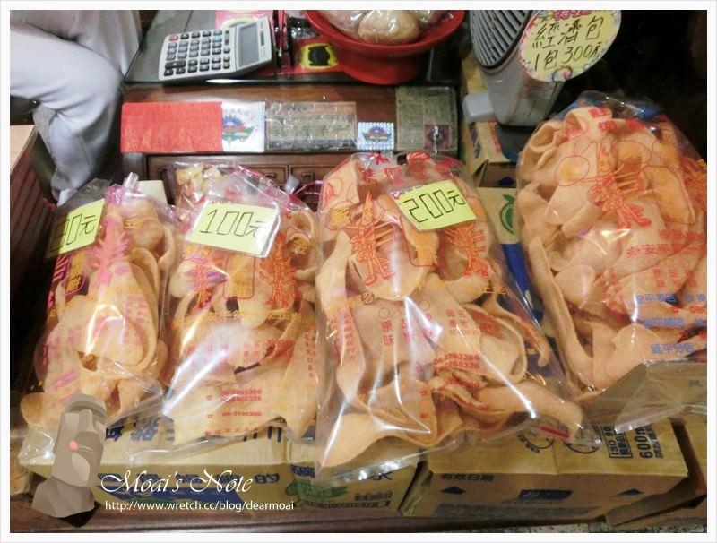 【台南一日遊】東東鮮蝦餅‧回程~濃濃的台南人情味下次再見