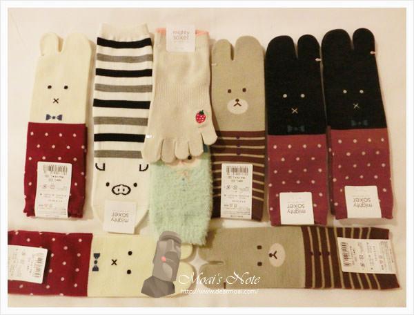 【2013日本東京行】戰利品系列之衣服、小物~日本到處都很好買