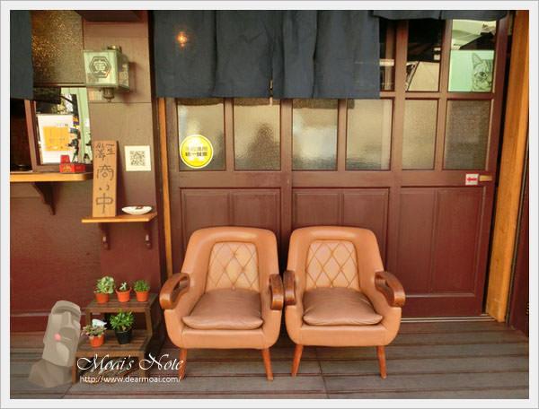 【北市大安區】寅樂屋Torarakuya咖哩咖啡~微微的辛辣最對味