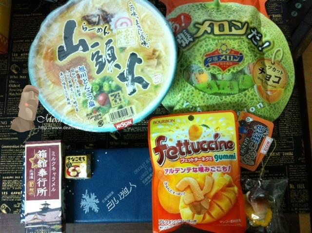 【點心】白色戀人巧克力餅乾~來自北海道的濃醇美味