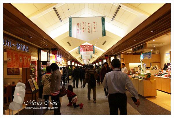 【2013日本東京行】東京新地標‧晴空塔美食~柿安咖哩漢堡排豪好吃
