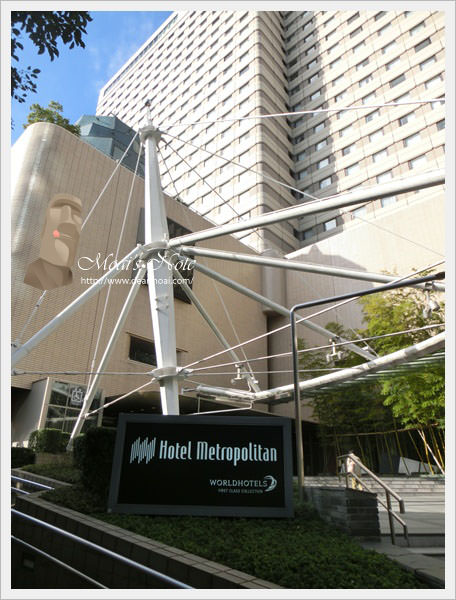 【2013日本東京行】東京池袋大都會飯店Hotel Metropolitan~交通很方便!