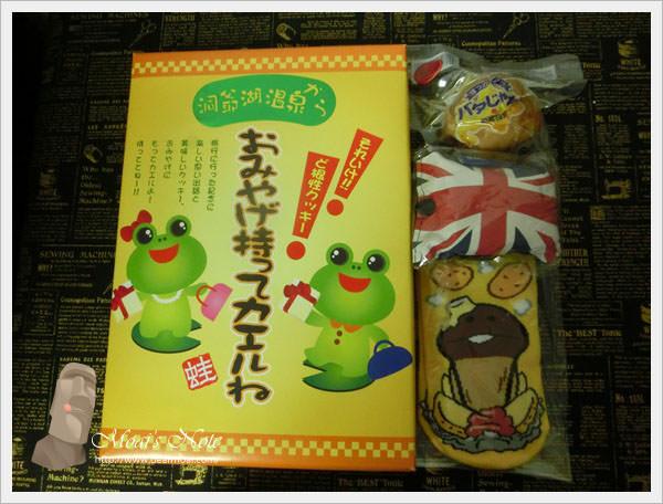 【點心】北海道青蛙餅乾~薄脆香濃的美味而且好可愛的呀!