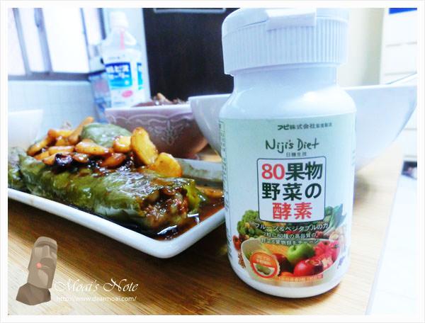 【體內環保】日機生技80果物野菜酵素錠~體內營養補充、促進代謝自然好氣色