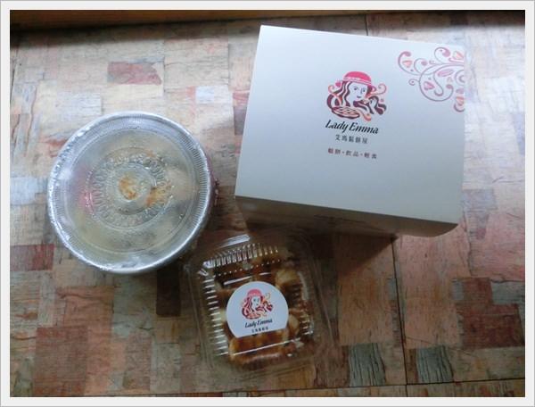 【分享】Foodpanda空腹熊貓~人在家中坐,食物上門來(喜)