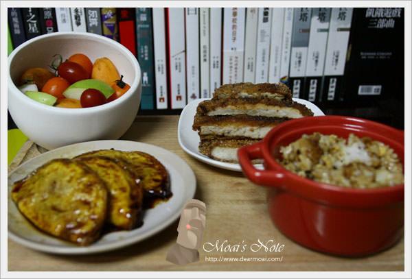 【邀稿】永豐餘生技GREEN & SAFE真食物專賣~真食物,更有好味道
