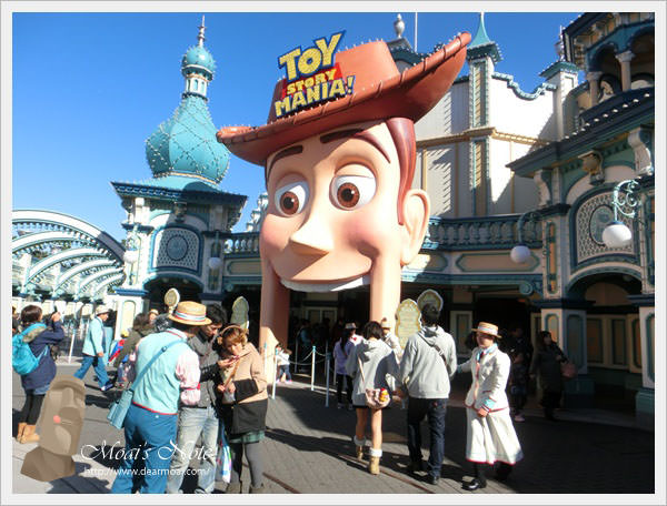 【2013日本東京行】東京迪士尼海洋遊樂園~這是個很不同的回憶!