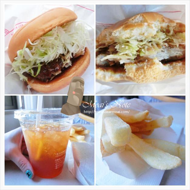 【2013日本東京行】mos burger ~嘎嘰幾咧郎早上的小探險!