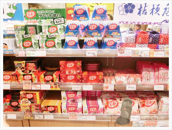 【2013日本東京行】東京駅一番街~超好買超好逛錢包不夠不要來