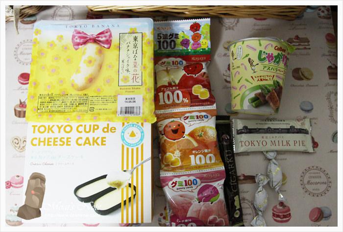 【日本點心】東京起士蛋糕杯 Tokyo cup de cheese cake~好精緻的小點心