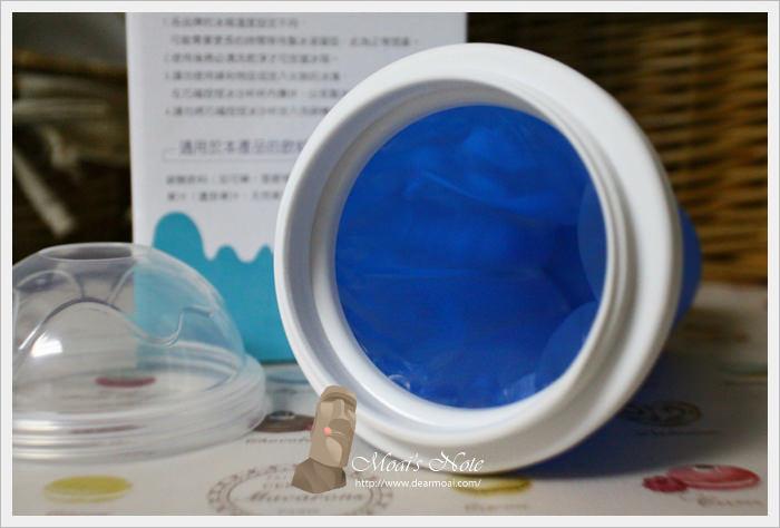 【買物】神奇冰沙杯~兩分鐘完成自製冰沙好有成就感阿!