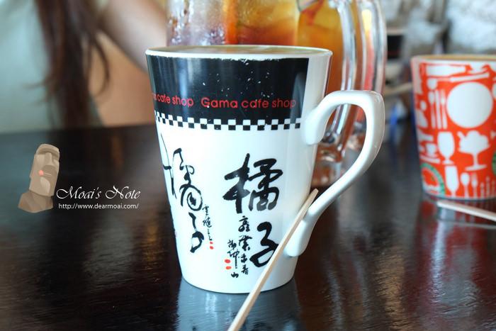 【宜蘭縣員山鄉】橘子咖啡景觀餐廳~居高臨下看宜蘭的美好風景