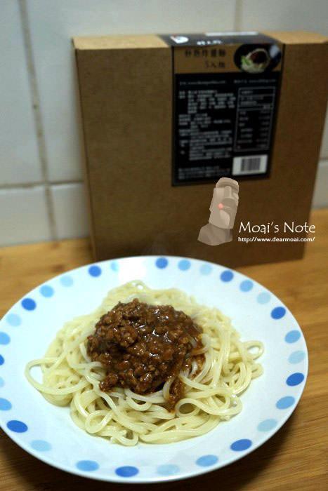 【團購】双人徐秒熟炸醬麵~30秒即食方便快速獨居好幫手