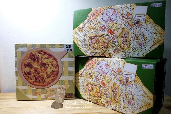 【團購】克朗奇手作泡芙之炙燒披薩-台派三劍客~微波爐3分鐘就能吃到熱燙披薩!