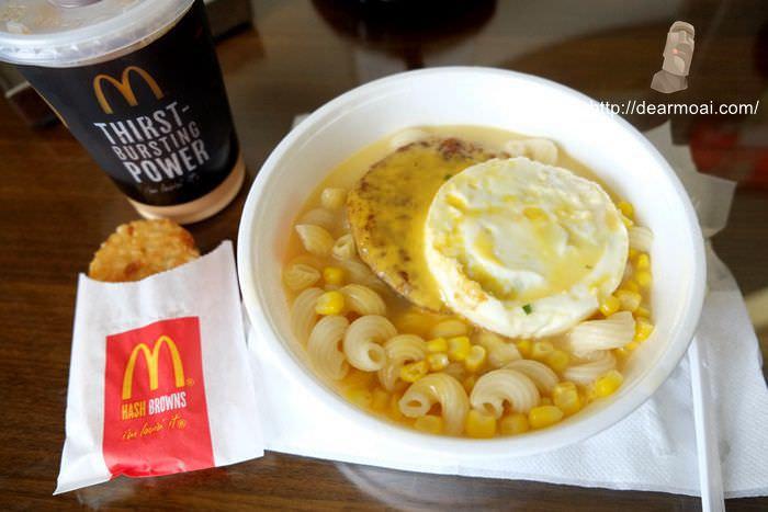 【2014澳門一日吃八餐】麥當勞甜點與早餐~就是到哪裡都要吃麥當勞