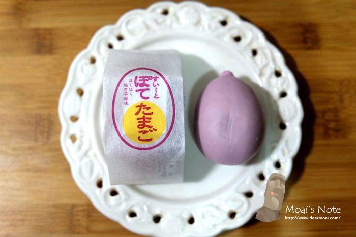 【日本點心】東京銀座玉屋たまや地瓜蛋~精緻的粉紫色寶石