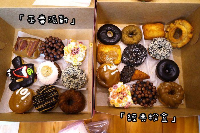 【北市信義區】Voodoo doughnut 巫毒甜甜圈~稀奇古怪但好吃我不敢說啊!