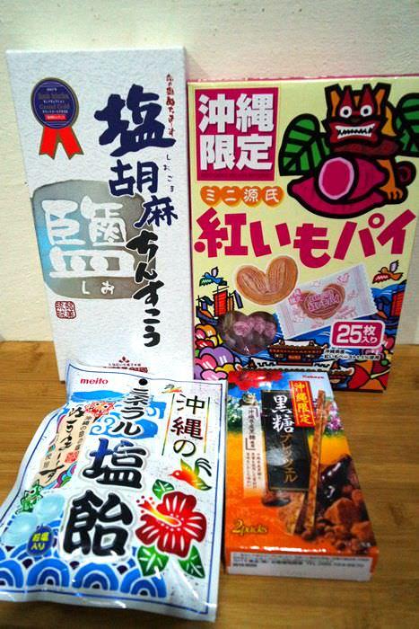 【日本點心】日本沖繩特產大匯集~鹽胡麻餅、迷你源氏红薯派、沖繩限定黑糖棒、沖繩鹽糖