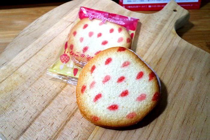 【日本點心】心型草莓夾心餅乾~香蕉巧克力夾心餅乾姊妹品之同樣好吃