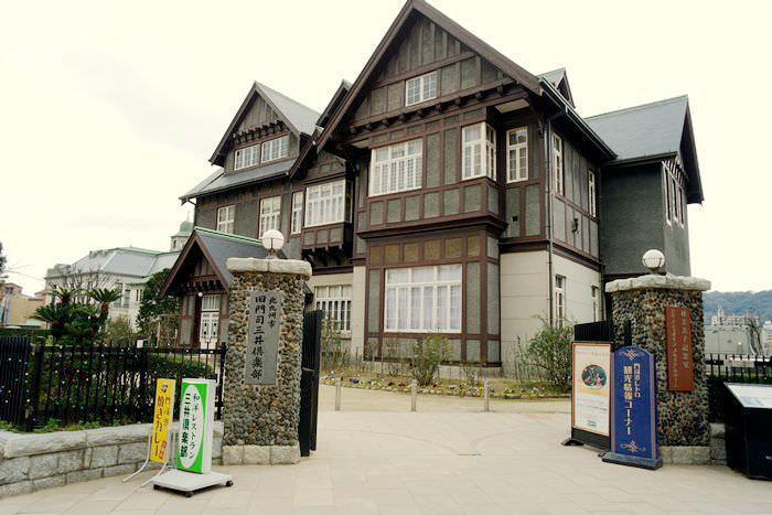 【2016九州找熊本熊】舊門司三井俱樂部~百年歐式木造建築品嘗美味燒咖哩