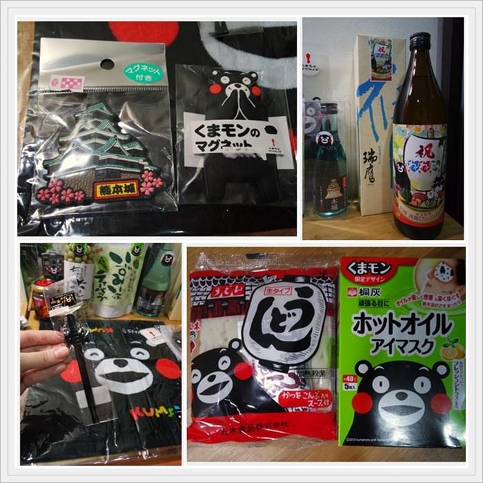 【2016九州找熊本熊】熊本城觀光之旅~裡面外面都好買錢包守不住阿
