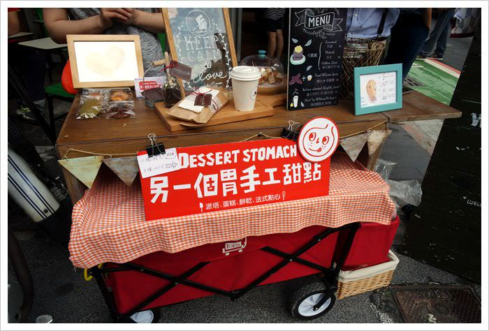 【台中市西區】Dessert stomach「另一個胃」手工甜點~純手工的美味可麗露與點心
