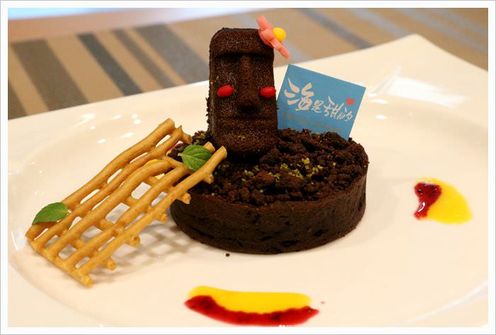 【新北市永和區】海是甜的 Honey Ocean~摩艾蛋糕滿滿巧克力超可愛