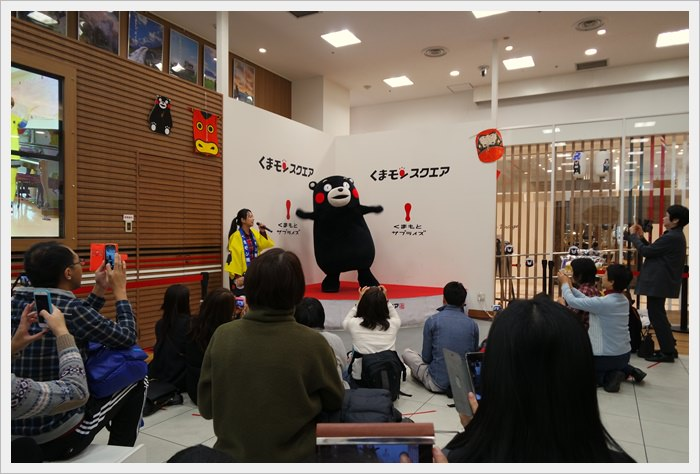 【2016九州找熊本熊】Kumamon Square(酷MA萌廣場)~跟熊本熊部長一起載歌載舞