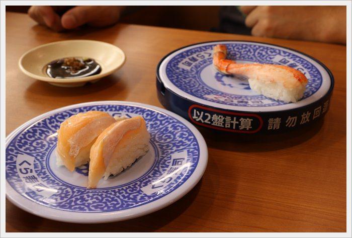 【台中市西區】くら寿司 藏壽司~集五盤就可以玩扭蛋