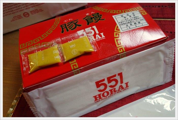 【2016京阪奈貴婦行】京都‧551 HORAI 蓬萊包子~日本人超愛的豬肉包子