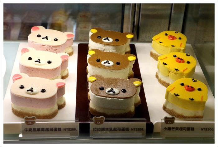【台北市大安區】Rilakkuma Cafe 拉拉熊咖啡廳~萌翻東區的超人氣餐廳