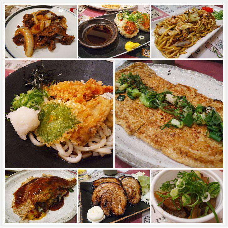 【2016京阪奈貴婦行】京都‧錦市場‧元藏居酒屋~多元化料理卻是親切平民價格
