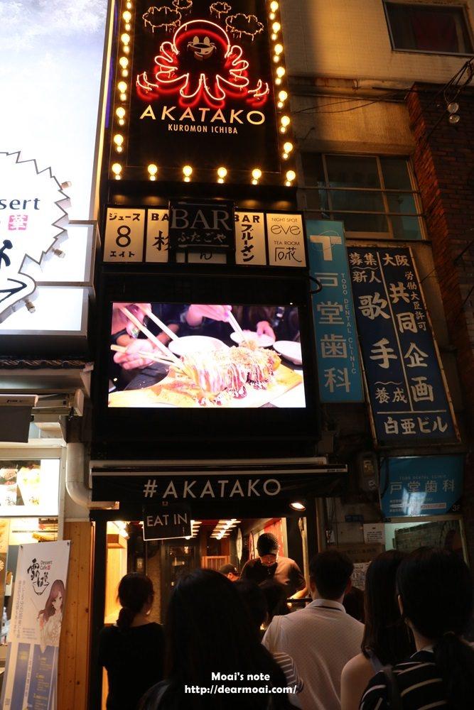 【2016速速大阪遊】AKATAKO章魚燒~伊勢龍蝦甘甜湯頭入章魚燒的奢華滋味