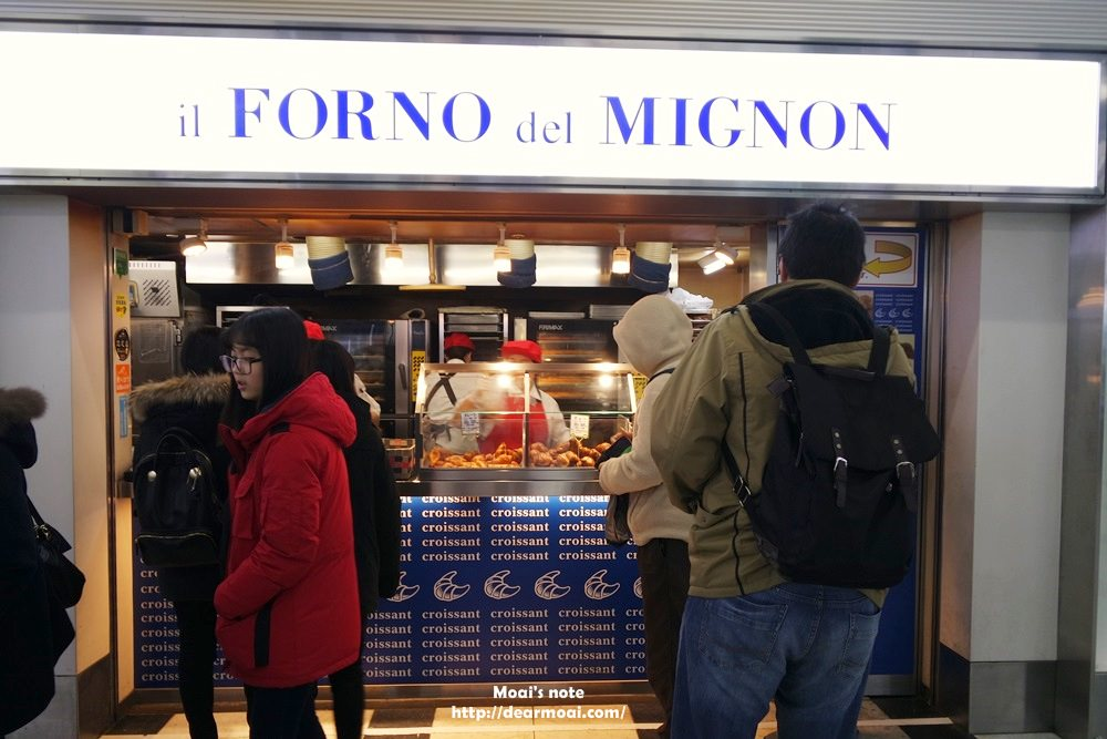【2016九州找熊本熊】il FORNO del Mignon小可頌~博多車站超人氣排隊美食!
