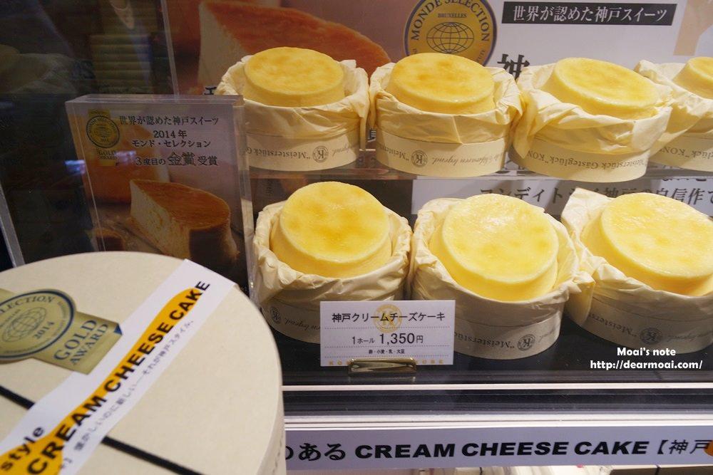 【2016京阪奈貴婦行】大阪‧CREAM CHEESE CAKE神戶奶油起司蛋糕 ~機場必買伴手禮
