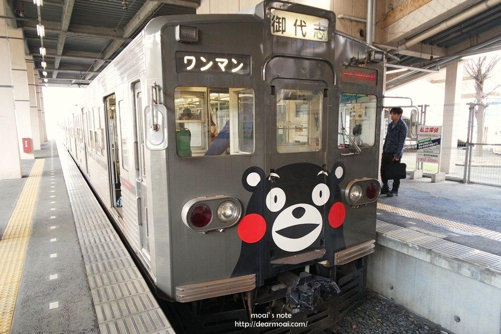 【2016九州找熊本熊】熊本熊神秘電車~前一天才知道營運時刻的超隱藏版本