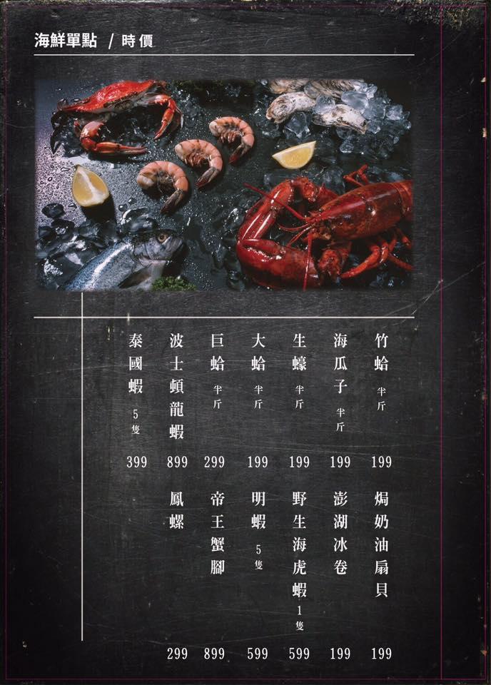 【台中市北屯區】龍八韓式燒肉~完整菜單