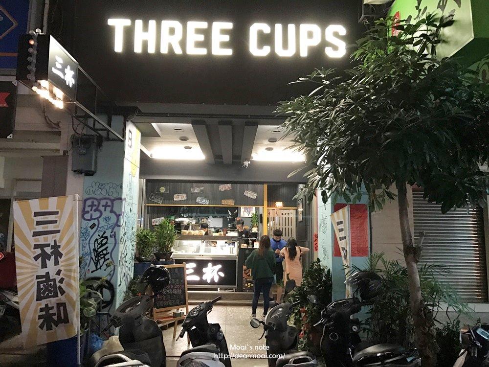 【台中市西屯區】Three Cups 三杯滷味~酒吧風格的可內用重口味滷味很特別