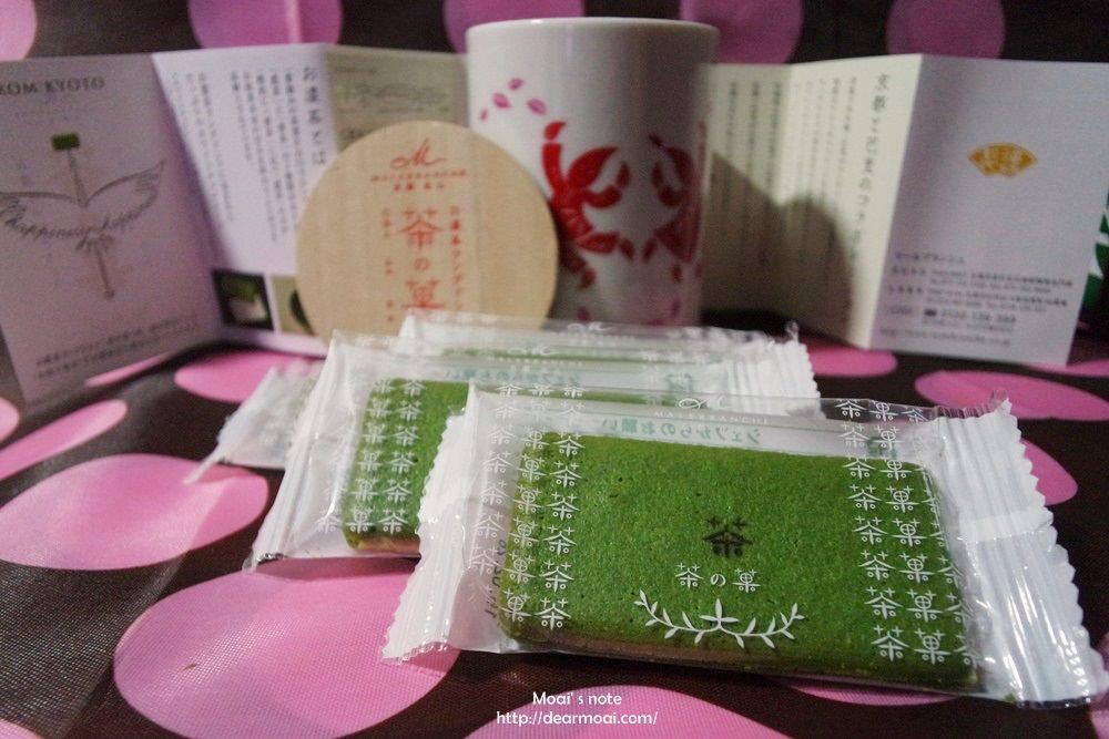 【2016京阪奈貴婦行】京都‧MALEBRANCHE北山‧茶の菓~抹茶與白巧克力的奏鳴曲