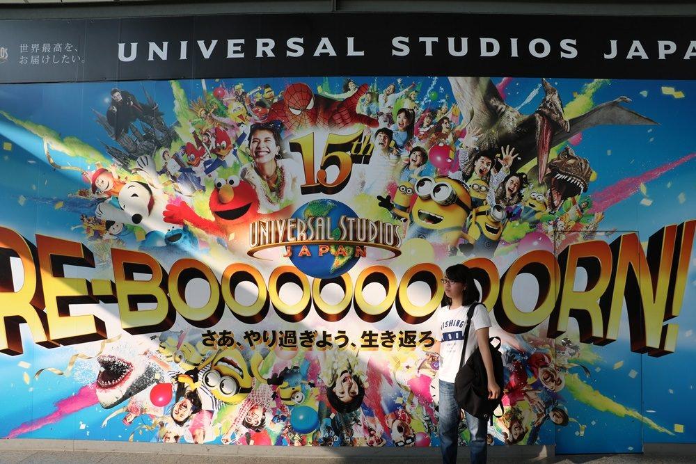 【2016速速大阪遊】大阪環球影城之優先入園手環~搶先一步進入夢幻卡通世界!