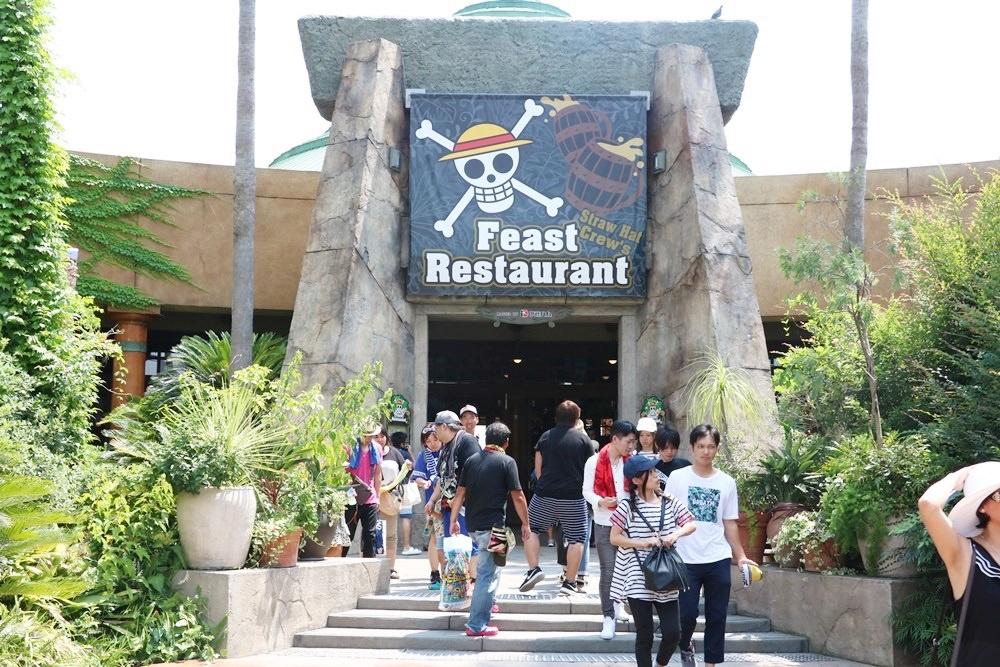 【2016速速大阪遊】大阪環球影城之海賊王餐廳~夥伴們,一起冒險吧!