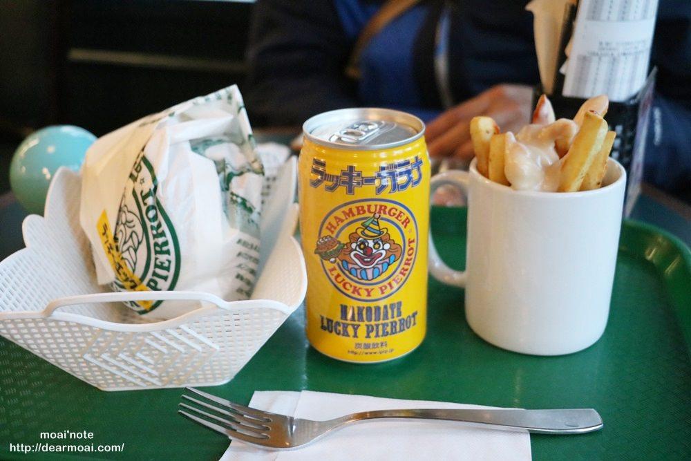 【2017北海道初心自由行】函館限定幸運小丑漢堡~17家分店全都只在函館吃的到喔