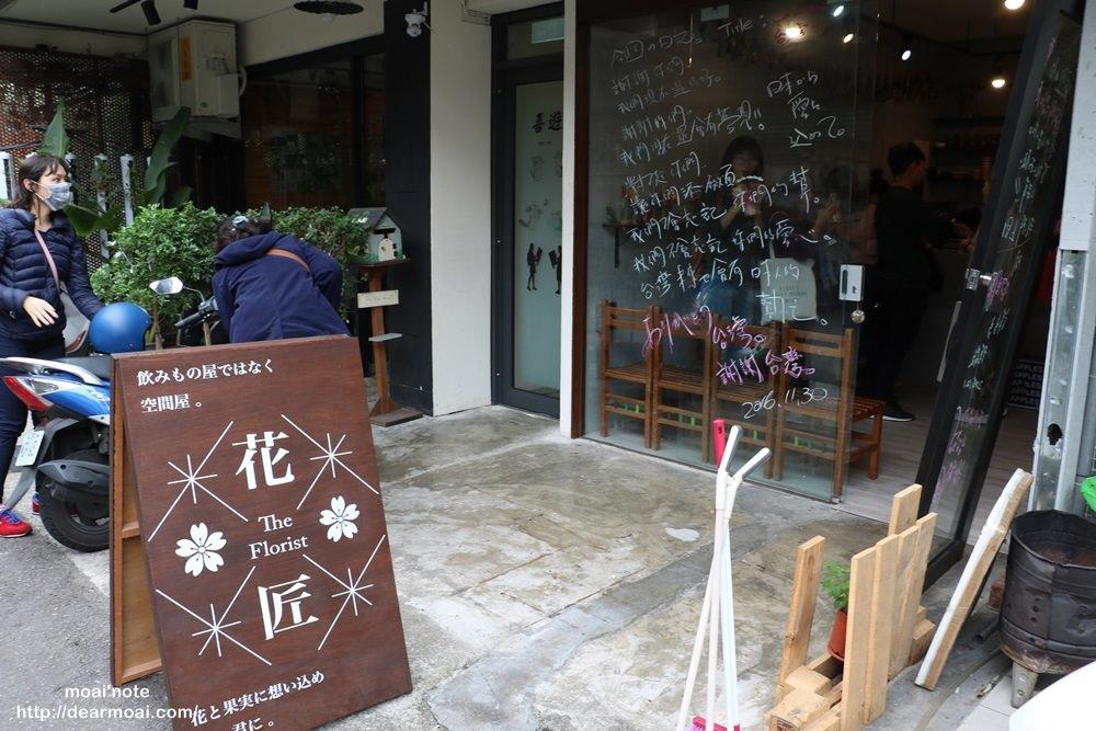 【台中市西區】花匠The Florist新鮮果汁專賣~夢幻整面花牆與女孩最愛的IG打卡處