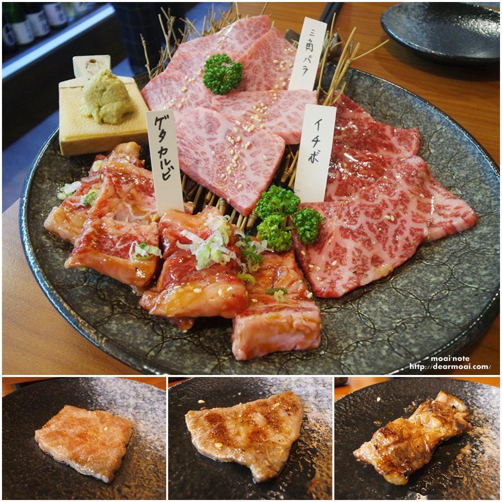 【台中市西區】俺達の肉屋~極品黑毛和牛‧貼心桌邊服務‧專屬熟成室以及台中燒肉真愛推薦