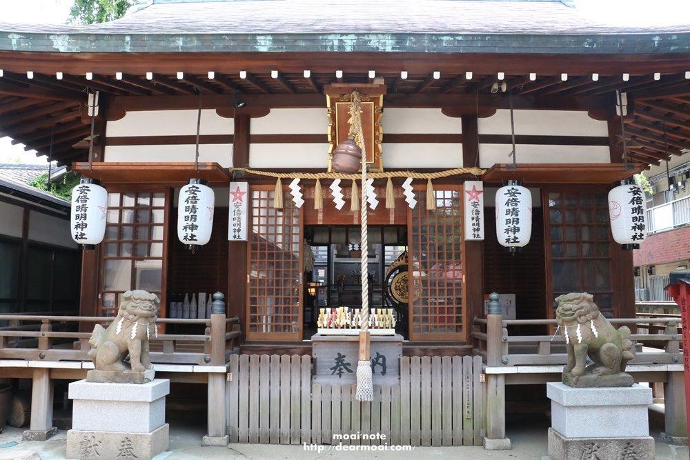 【2016速速大阪遊】安倍晴明神社~傳說史上最俊俏(?)陰陽師的出生地