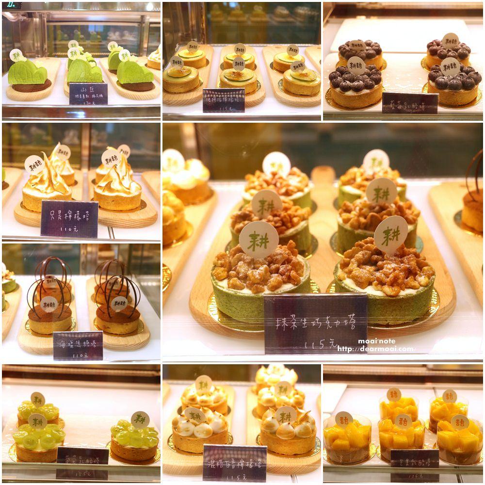 【台中市西區】耕者有其甜~近向上市場新開亮黃甜美可愛甜點店