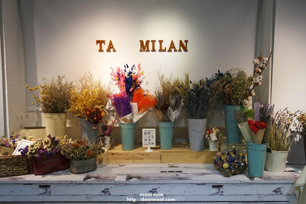 【台中市北區】塔‧米蘭Ta Ta Milan~滿滿繽紛乾燥花甜點店及台中極品好吃泡芙