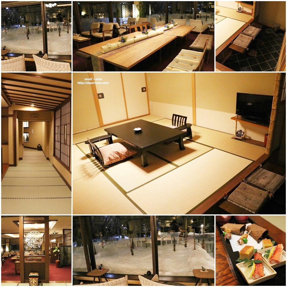 【2017北海道初心自由行】北海道小樽おたる宏樂園~超高級日式建築住宿還有私人露天溫泉超奢華